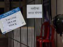 महाराष्ट्र में वैक्सीन न होने से बंद हैं कई वैक्सीनेशन सेंटर, जानें
