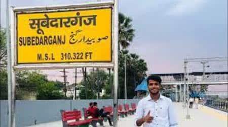 कानपुर और पीडीडीयू नगर के लिए अनारक्षित मेमू 13 से