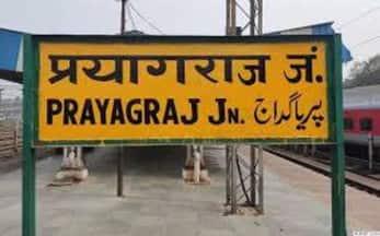 वड़ोदरा, पुणे, मुम्बई से चलाईं विशेष ट्रेनें