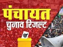 panchayat election result update bjp lose in ayodhya mathura varanasi yogi adityanath sp samajwadi p