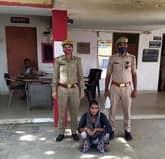 ससुर की हत्या में बहू गिरफ्तार, पति ने लिखाई थी रिपोर्ट
