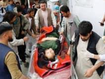 अफगानिस्तान की राजधानी काबुल में स्कूल के पास धमाका, 25 लोगों की मौत