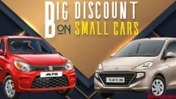 big discount on small cars