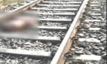 रेल पटरी पर मिला युवक शव