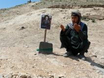 अफगानिस्तान: जुमे की नमाज के दौरान मस्जिद में विस्फोट, 12 लोगों की मौत