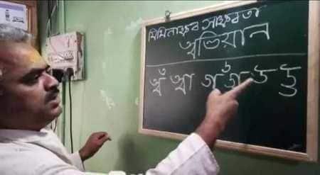 देश-विदेश के छह हजार लोग सीख रहे मिथिलाक्षर