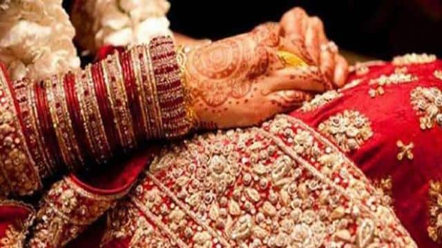 मैट्रिमोनियल साइट से तय हुई युवती की शादी, मंगेतर ने 8 लाख का लगा दिया चूना