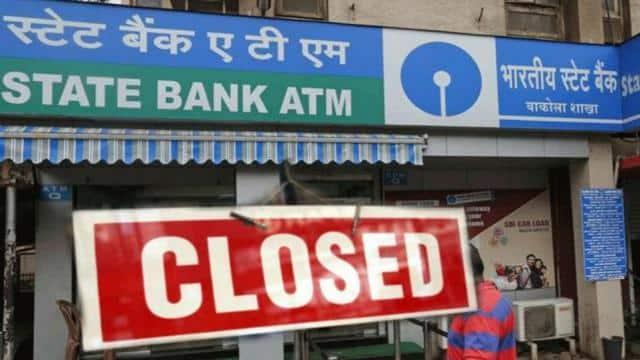 Bank Holiday August 2021: अगस्त में त्योहारों की वजह से 15 दिन बंद रहेंगे बैंक, लगातार चार दिन रहेगी छुट्टी, देखें पूरी लिस्ट