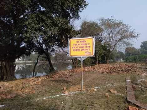 सिविल लाइंस के अक्षर विहार तालाब की 22 जनवरी को 2191 वर्ग मीटर जमीन प्रशासन और नगर निगम की टीम ने कब्जा मुक्त कराई थी। प्रशासन ने उसी दिन जमीन की...