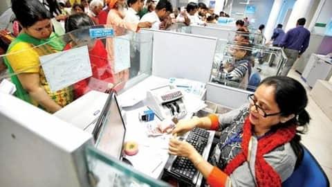 RBI के नियमों को नहीं मान रहा था बैंक, देना होगा 79 लाख रुपये का जुर्माना