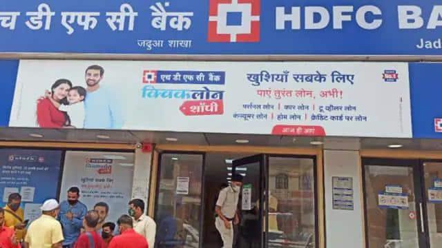 HDFC Bank Robbery: बिहार की सबसे बड़ी बैंक लूट में सीसीटीवी फुटेज से मिले सुराग, लूट के60 लाख रुपये बरामद