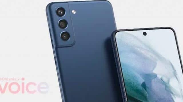 Samsung Galaxy S21 FE में 8GB रैम और स्नैपड्रैगन 888 प्रोसेसर, जल्द लॉन्च होगा फोन