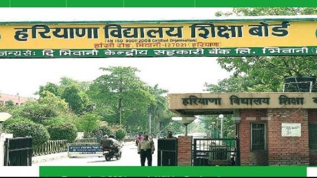 HBSE 10th Exam Result 2021 : हरियाणा बोर्ड 10वीं के नतीजे घोषित, यहां देखें अपना रिजल्ट - Hindustan