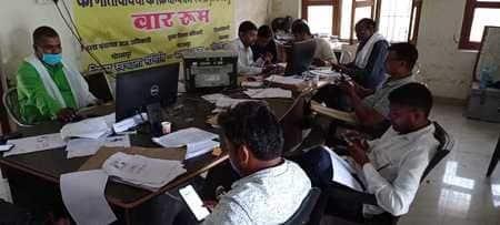 गोरखपुर-बस्ती मण्डल के 1.31 लाख ग्रामीण कामगारों का भरण पोषण के लिए डाटा फीड