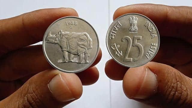 25 पैसे का सिक्का आपको बना सकता है 1.5 लाख रुपये का मालिक, घर बैठे हो जाएंगे माला-माल
