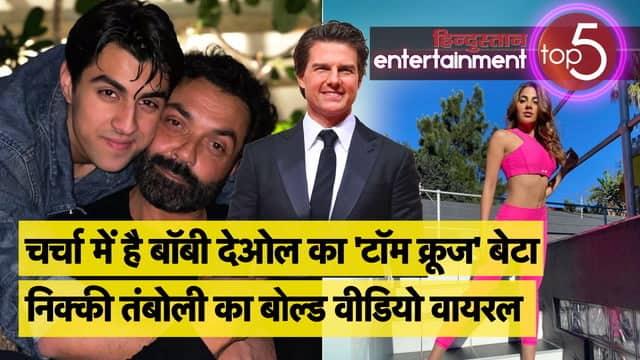 BOLLYWOOD ROUND UP: आमिर खान पर क्यों निकला कंगना का गुस्सा?