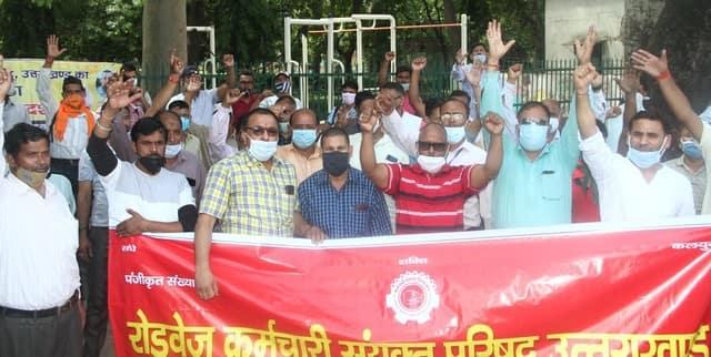 रोडवेज कर्मचारियों ने वेतन के लिए गांधी पार्क में दिया धरना