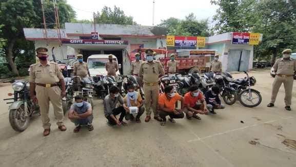 अंतर्राज्यीय चोर गैंग के छह सदस्यों को दबोचा, 11 बाइक, दो ट्रैक्टर व एक बोलेरो बरामद