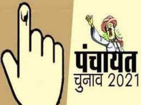 मोनिका ने भाजपा से चुनाव में मांगा समर्थन