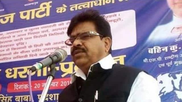 राजस्थान का रण: BSP प्रदेश अध्यक्ष ने पार्टी छोड़ने वाले विधायकों को बताया सबसे बड़ा गद्दार