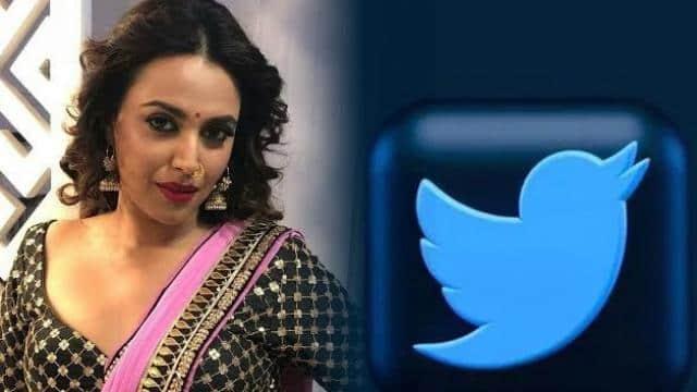 Ghaziabad assault Case Fresg Complaint against Swara Bhaskar Twitter India  head others over Ghaziabad assault video - गाजियाबाद में बुजुर्ग से पिटाई  का मामला: स्वरा भास्कर और ट्विटर के इंडिया ...
