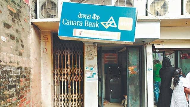 सीवान में केनरा बैंक के ATM से 21 लाख की हेराफेरी, एटीएम हैंडओवर करने पर हुआ खुलासा