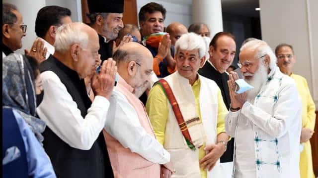 PM Narendra Modi all party meeting on jammu kashmir live updates LIVE: जम्मू -कश्मीर के नेताओं संग PM मोदी की मीटिंग आज, जानें- क्या होगी बात