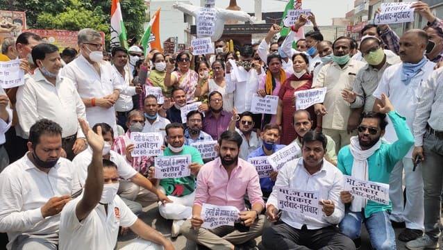 कांग्रेस का केंद्र और राज्य सरकार के खिलाफ प्रदर्शन