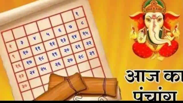Aaj ka panchang 17 September: वामन जयंती और विश्वकर्मा पूजा आज, जानिए राहुकाल समय