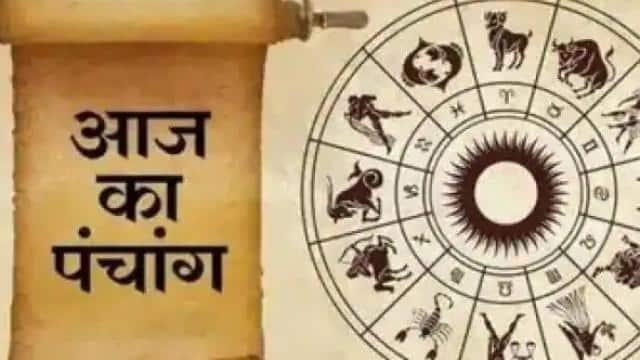 Aaj Ka Panchang, 16 July 2021: पढ़ें आज का पंचाग और राहुकाल