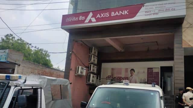 पलवलः एक्सिस बैंक में बदमाशों का धावा, फिल्मी अंदाज में 60 लाख लूटकर फरार