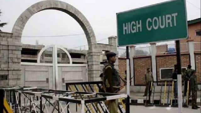 जम्मू- कश्मीर हाई कोर्ट को मिला नया नाम, नोटिफिकेशन जारी