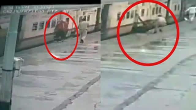 चलती ट्रेन में चढ़ने की कोशिश में फिसला पैर, देखिए कैसे कांस्टेबल ने बचा ली महिला की जान