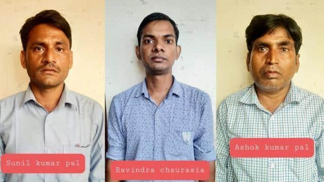 टीजीटी-2016 में सॉल्वर गैंग का भंडाफोड़, एसटीएफ ने तीन को किया गिरफ्तार