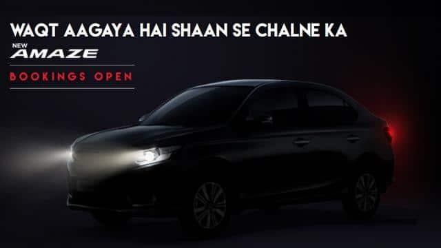 नए अवतार में आ रही है Honda की सबसे सस्ती सेडान कार, 5 हजार रुपये में करें बुक और 18 अगस्त को होगी लॉन्च