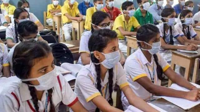 School Reopen in Arunachal: अरुणाचल में एक सितंबर से फिर से खुलेंगे स्कूल