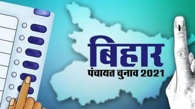 Bihar Panchayat election Police started planning list started - बिहार पंचायत चुनाव: पुलिस ने तेज की प्लानिंग, बनने लगी लिस्ट