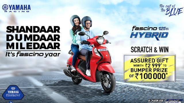 yamaha fascino scooter offer