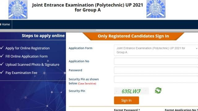 JEECUP Admit Card 2021 Released, Download JEECUP  Polytechnic Admit Card @jeecup.nic.in