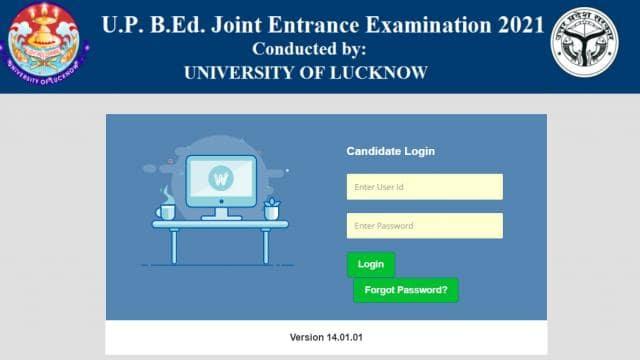 UP BEd JEE Result 2021 : यूपी बीएड प्रवेश परीक्षा का रिजल्ट जारी, आशु राणा ने किया टॉप, इस Direct Link से करें चेक