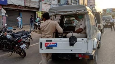 patna police