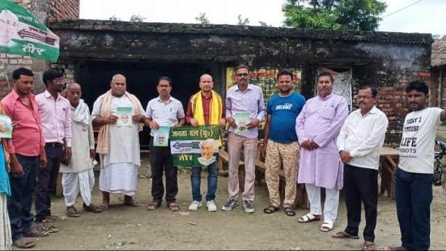 मुजफ्फरपुर में केन्द्रीय मंत्री आरसीपी सिंह का गाजे-बाजे के साथ स्वागत की तैयारी