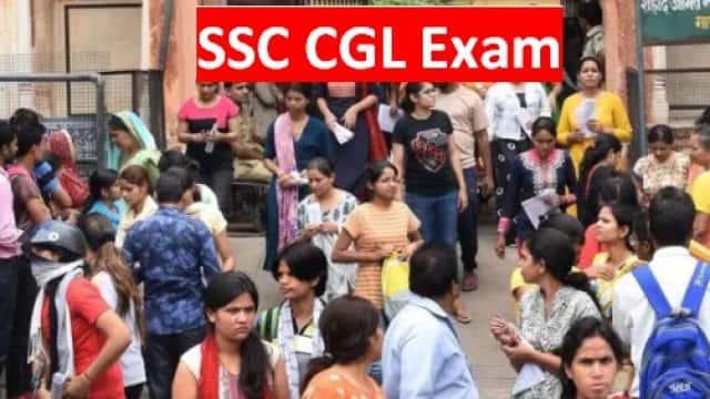 SSC CGL Result 2020 date : इस दिन जारी होगा एसएससी सीजीएल टियर-1 परीक्षा का रिजल्ट