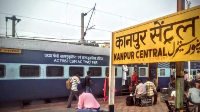 कानपुर सेंट्रल में मिले डेढ़ करोड़ रुपये के सोने का कोई नहीं दावेदार, IT ने कोरियर कंपनी को भेजा नोटिस