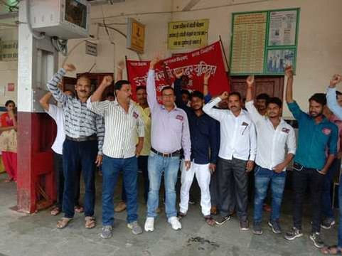 निजीकरण के विरोध में रेल कर्मियों ने दिया धरना