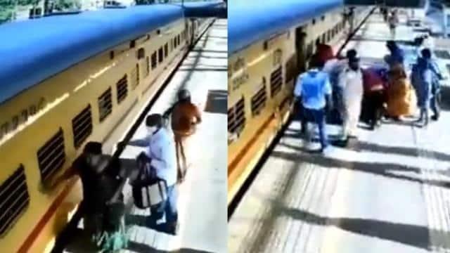 महाराष्ट्र: चलती ट्रेन में बुजुर्ग महिला ने की चढ़ने की कोशिश, देखिए कैसे लोगों ने मौत के मुंह से निकाला