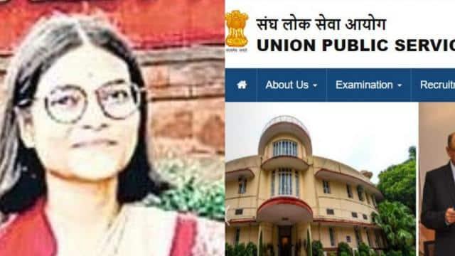 UPSC Result 2020 : बिना कोंचिग के अपूर्वा त्रिपाठी को आईएएस में 68वीं रैंक, पीसीएस 2019 और 2020 में भी हो चुका है चयन