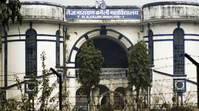 बिहार को 5 सीएम देने वाले टीएनबी कॉलेज को मिलेगा हेरिटेज का दर्जा, विश्वविद्यालय बनाने की मांग