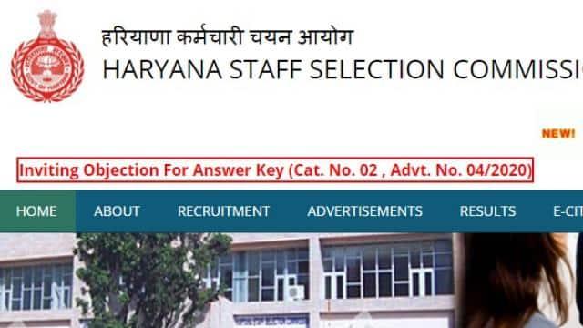 HSSC Haryana Police Constable Exam Date 2021: हरियाणा पुलिस पुरुष कांस्टेबल भर्ती परीक्षा की नई डेट जारी, hssc.gov.in पर देखिए शेड्यूल